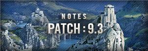 9.3 패치 노트 patch : 9.3