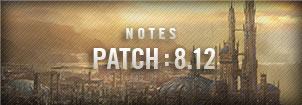 6월 13일(수) 패치 노트 patch : 8.12