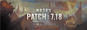 9월 14일(수) 패치 노트 patch : 7.18