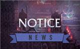 6월 29일(수) 서버 점검 및 업데이트 안내
