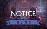 개발자 블로그 - 새로운 해적 도시, 빌지워터